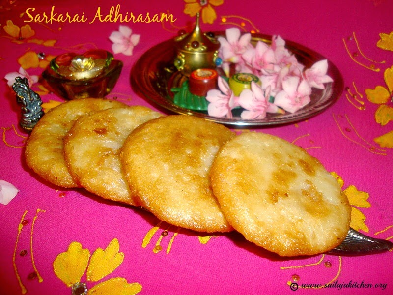 images for Sarkarai Adhirasam Recipe / Sugar Adhirasam Recipe / Chakkara Ariselu Recipe