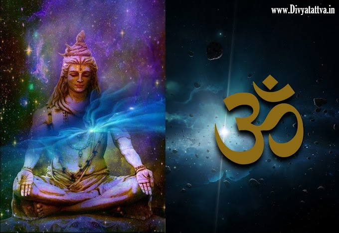 Lord Shiva Hd Wallpapers Full Size Aum High Resolution Backgrounds Photo