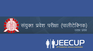 JEECUP (UP Polytechnic) Results 2015