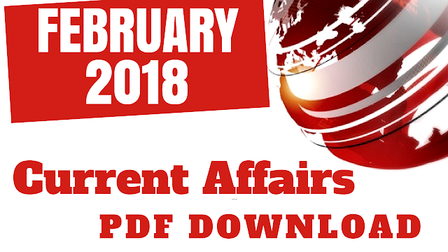 February 2018 PDF Capsule