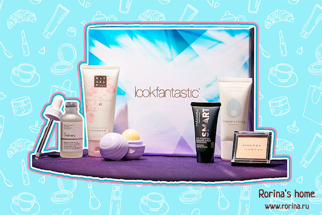 что внутри Lookfantastic Beauty Box март 2019