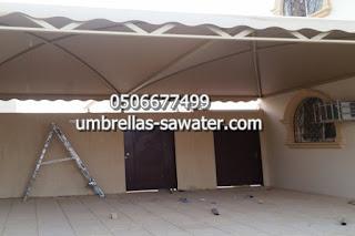 افضل اعمال مظلات سيارات الرياض