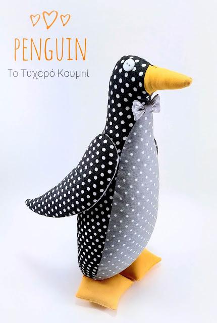 Πιγκουίνος μεσαίου μεγέθους σε πουά μαύρο και γκρι αποχρώσεις