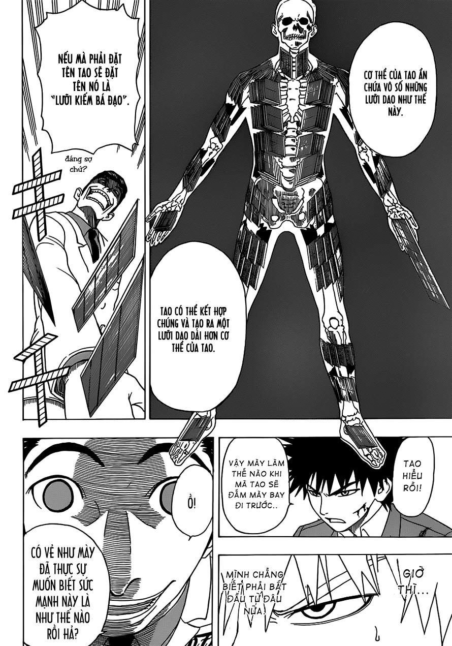 Takamagahara chap 3 trang 15