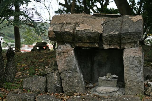 ウフンミウタキの拝所の写真