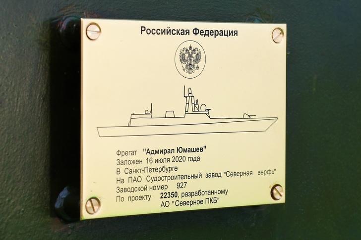 у Петербурзі заклали два фрегати проєкту 22350