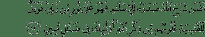 Surat Az-Zumar ayat 22