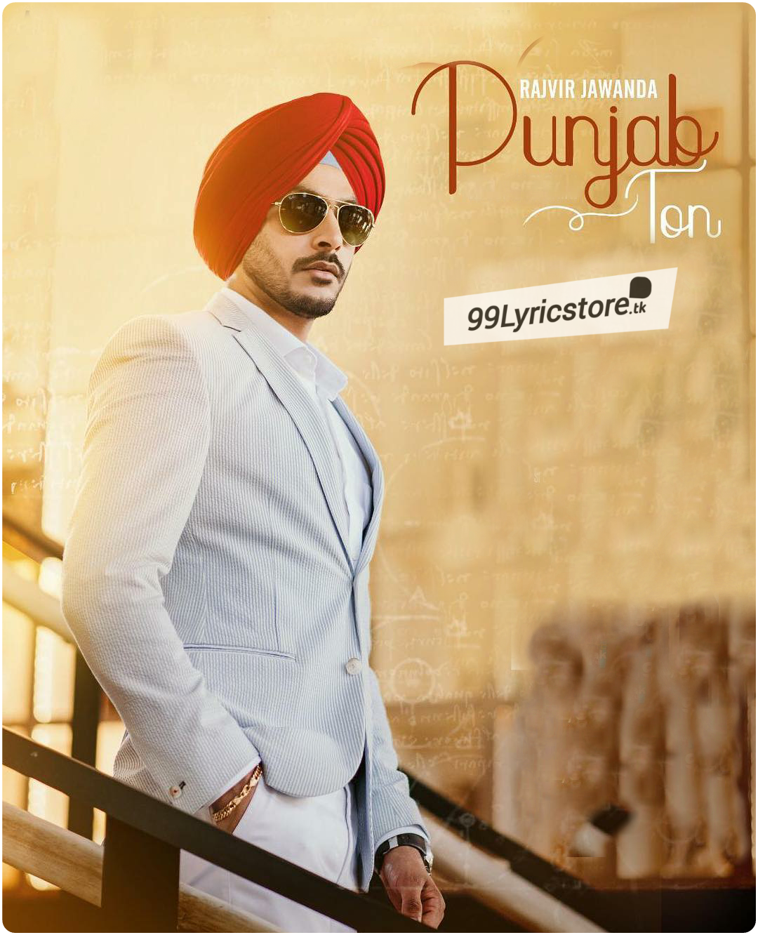 Punjab Ton Punjabi Song Lyrics, Latest Punjabi Song Punjab Ton Lyrics, Rajvir Jawanda Punjab Ton Punjabi Song Lyrics, Punjab Ton Lyrics Rajvir Jawanda, Punjabi Song Rajvir Jawanda Lyrics, Latest Punjabi Song 2018-2019, Punjabi Song Punjab Ton Lyrics, Punjab Ton Punjabi Song images, Rajvir Jawanda Punjab Ton Punjabi Song images, Punjab Ton Song images,