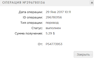 29.01.2017.png