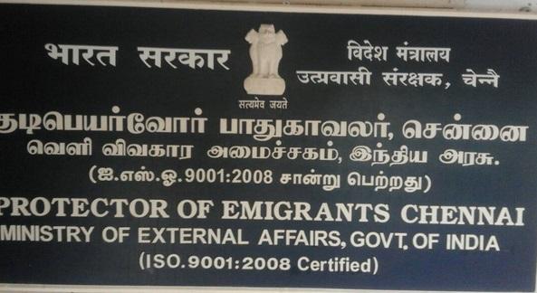 கொத்தடிமையாக மாட்டிக்கொண்ட ஆசிரியர் - மீட்ட தமிழர்கள் | The Bolded Teacher - The Rest Tamils !