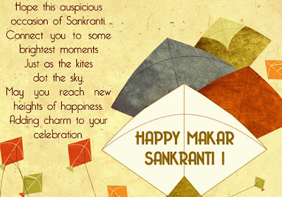 Makar Sankranti Wishes Messages Quotes Pictures Wallpapers