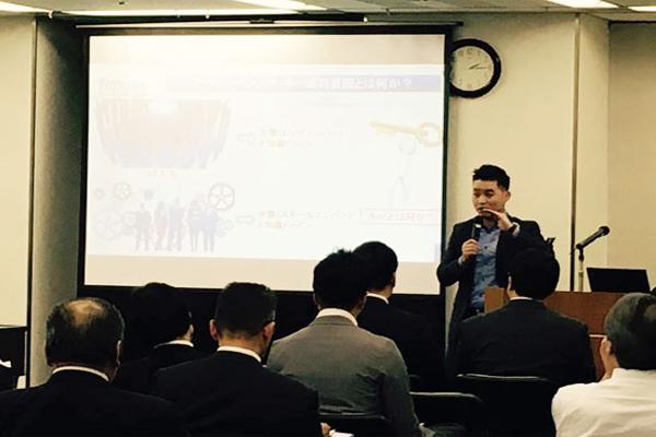 Doanh Nghiệp CNTT Việt Nam Phát Triển Ở Nhật Khi Gia Nhập TPP