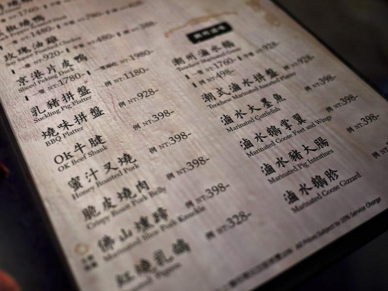 P1200374+(%E8%A4%87%E8%A3%BD) - 台中公益路餐廳│金悅軒港式料理