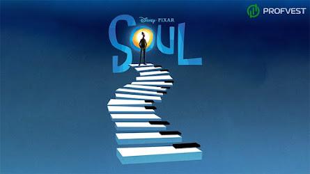 Душа (2020 год) – дата выхода, актеры и сюжет в новом мультфильме студии Pixar