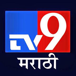 TV9 Marathi Logo