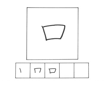 kanji mulut