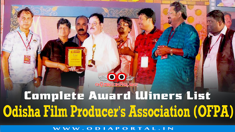 Odisha Film Producer's Association (OFPA) was held on 14th May, 2017 at Utkal Mandap, Bhubaneswar. In that evening various actors, actress were felicitated in 34 different categories, List of 1st OFPA Award Winners, 1st Odisha Film Producer's Association (OFPA) Awards 2017 - Complete Winners List