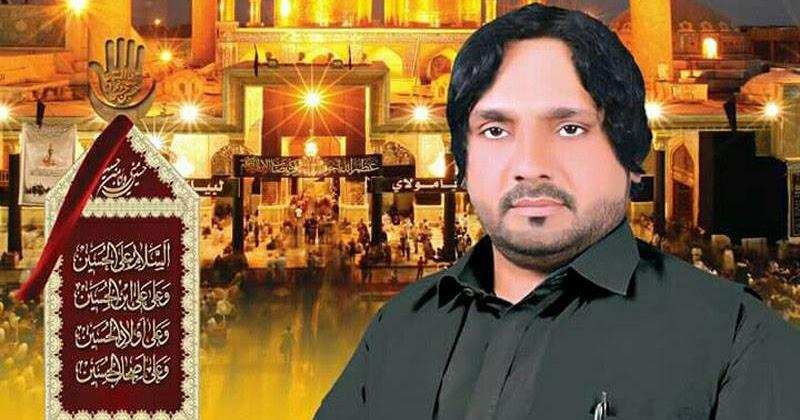 Mashkoor Hussain Kausar Nohay 2016 - 2017 - Shia Tiger