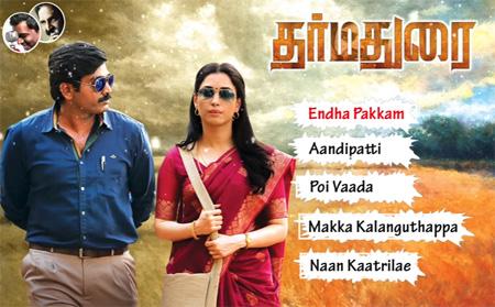 Dharmadurai Audio Jukebox | Vijay Sethupathi, Tamannaah | Yuvan Shankar Raja