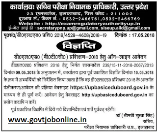 UP BELED Exam Notification  - BTC Entrance Exam Apply Online upbasiceduboard.gov.in