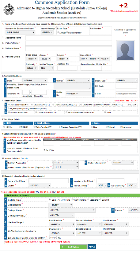 DHE, Odisha +2 (Plus Two) E-Admission 2019 Online Application Form