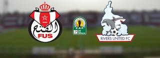 نتيجة مباراة النادي الإفريقي وكمبالا سيتى اليوم الجمعة 7-7-2017