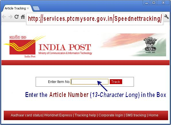 Latest Tips For Tatkal Booking Irctc News New Software