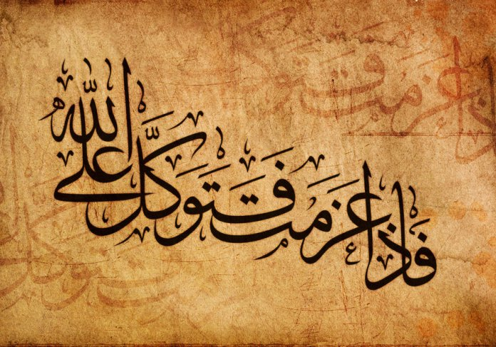 Kaligrafi Al Quran Seni Kaligrafi Al Quran
