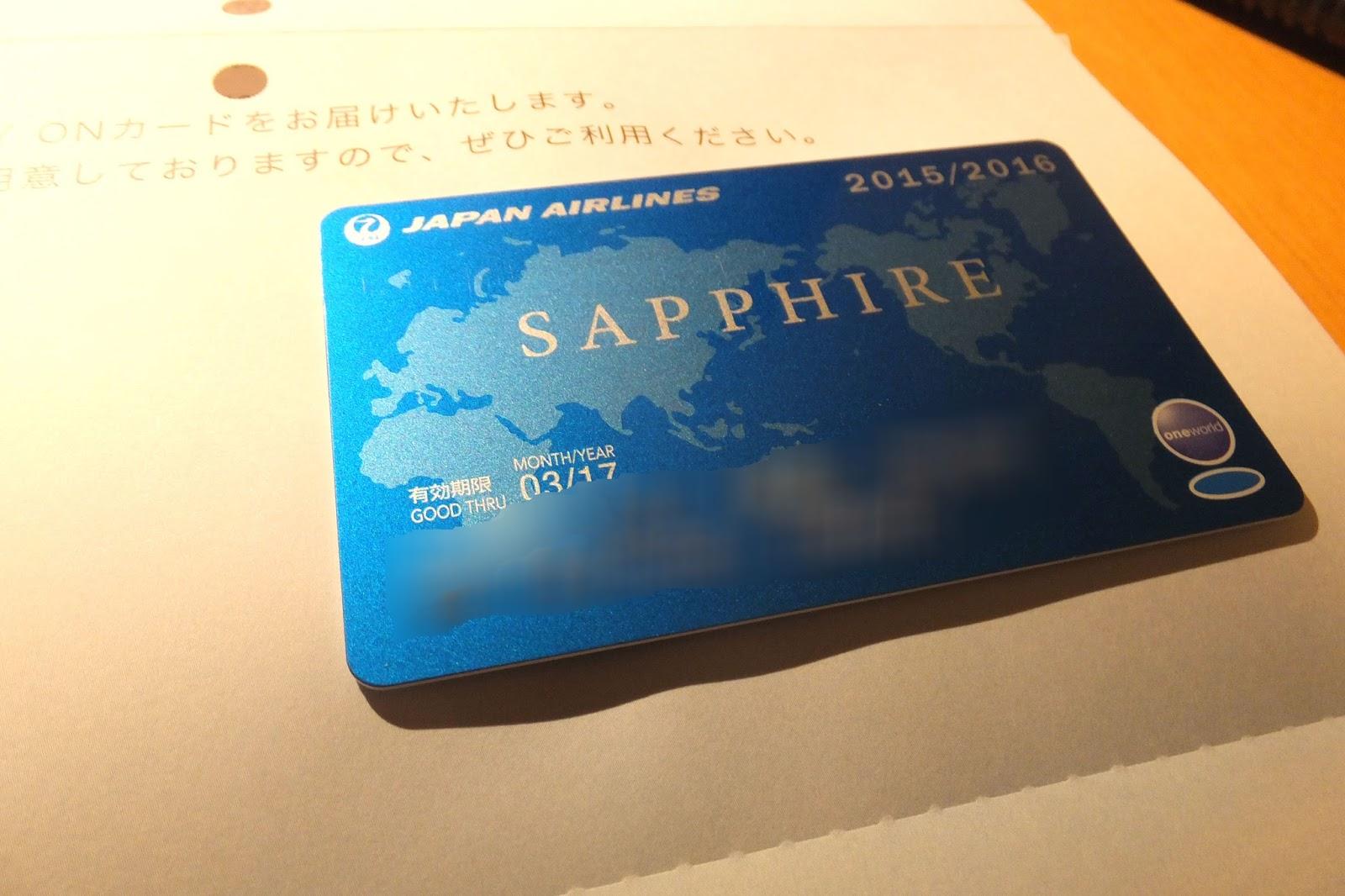 jmb sapphire card JMBサイファアカード