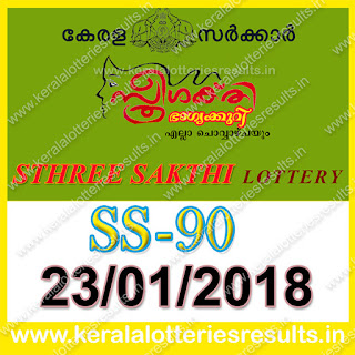 keralalotteriesresults.in, sthree sakthi today result : 23-1-2018 sthree sakthi lottery ss-90, kerala lottery result 23-01-2018, sthree sakthi lottery results, kerala lottery result today sthree sakthi, sthree sakthi lottery result, kerala lottery result sthree sakthi today, kerala lottery sthree sakthi today result, sthree sakthi kerala lottery result, sthree sakthi lottery ss 90 results 23-01-2018, sthree sakthi lottery ss-90, live sthree sakthi lottery ss-90, 23.1.2018, sthree sakthi lottery, kerala lottery today result sthree sakthi, sthree sakthi lottery (ss-90) 23/01/2018, today sthree sakthi lottery result, sthree sakthi lottery today result 23-1-2018, sthree sakthi lottery results today 23 1 2018, kerala lottery result 23.01.2018 sthree-sakthi lottery ss 90, sthree sakthi lottery, sthree sakthi lottery today result, sthree sakthi lottery result yesterday, sthreesakthi lottery ss-90, sthree sakthi lottery 23.01.2018 today kerala lottery result sthree sakthi, kerala lottery results today sthree sakthi, sthree sakthi lottery today, today lottery result sthree sakthi, sthree sakthi lottery result today, kerala lottery result live, kerala lottery bumper result, kerala lottery result yesterday, kerala lottery result today, kerala online lottery results, kerala lottery draw, kerala lottery results, kerala state lottery today, kerala lottare, kerala lottery result, lottery today, kerala lottery today draw result, kerala lottery online purchase, kerala lottery online buy, buy kerala lottery online, kerala lottery tomorrow prediction lucky winning guessing number, kerala lottery, kl result,  yesterday lottery results, lotteries results, keralalotteries, kerala lottery, keralalotteryresult, kerala lottery result, kerala lottery result live, kerala lottery today, kerala lottery result today, kerala lottery results today, today kerala lottery result