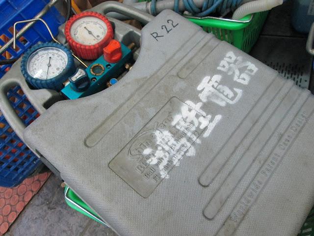 分離式冷氣安裝,冷氣空調,中央空調安裝,變頻冷氣安裝,灌冷煤,冷氣維修