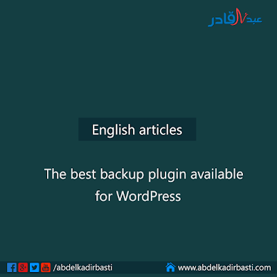The best backup plugin available for WordPress
