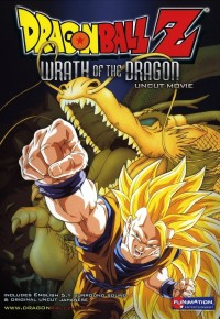 Download Film Dragon Ball Z : Wrath Of The Dragon (1995) Subtitle Indonesia