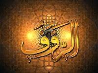 elaj-e-azam ya raufu benefits in urdu