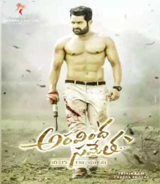 Arvind sametha south indian hindi dubbed full hd movie download 2018