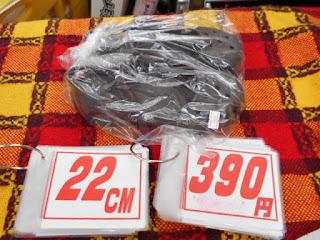 リサイクル品の22センチクロックスサンダル390円