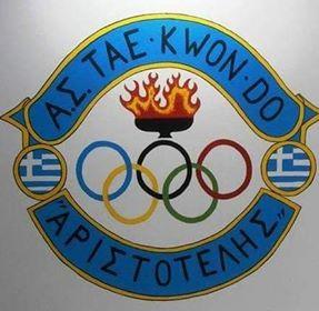 Συμμετοχή του Α.Σ. TKD ¨Αριστοτέλης¨ στο 2ο Ευρωπαϊκό Πρωτάθλημα WTE (TAE KWON DO) 20-22 Μαρτίου 2019 στη Βουλγαρία.
