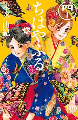 3ª Temporada do anime Chihayafuru irá durar meio ano