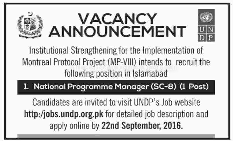 Program Manager Jobs In UNDP Islamabad