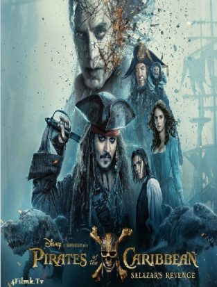 تحميل فيلم pirates of the caribbean 5