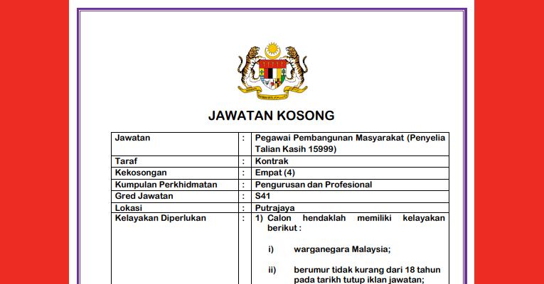 Jawatan Kosong di Kementerian Pembangunan Wanita Keluarga dan Masyarakat KPWKM