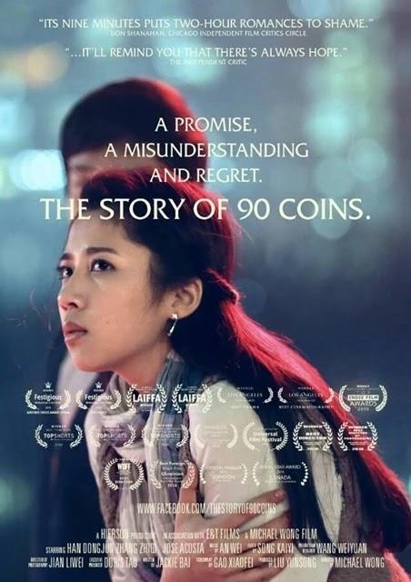 九十枚硬幣的故事-the Story of 90 Coins