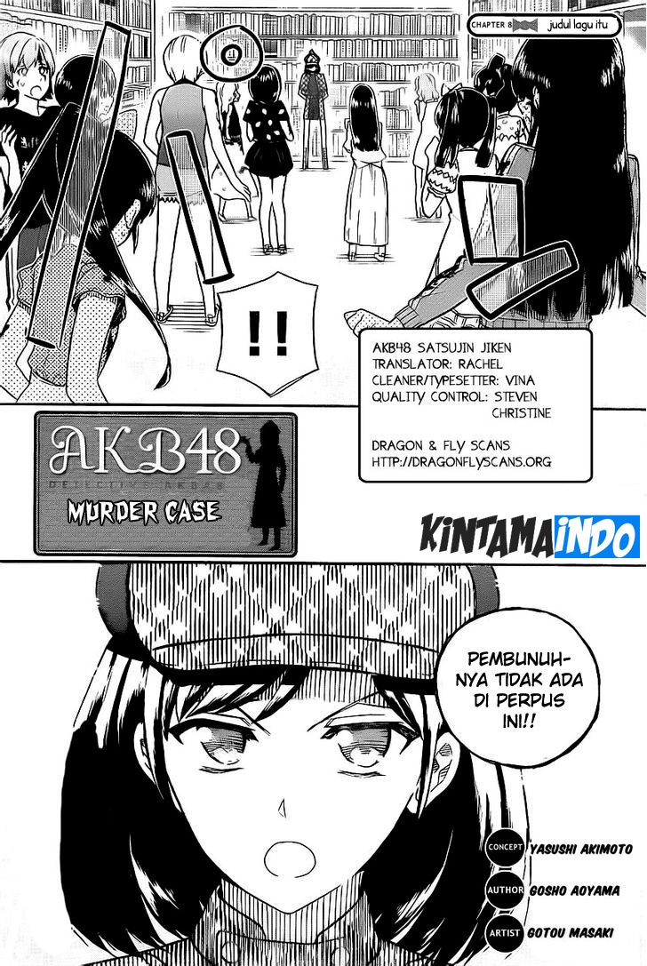 Baca Komik AKB48 Murder Case Chapter 8 Page 3 Kintamaindo