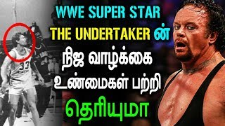 Some Awesome Facts About THE UNDERTAKER