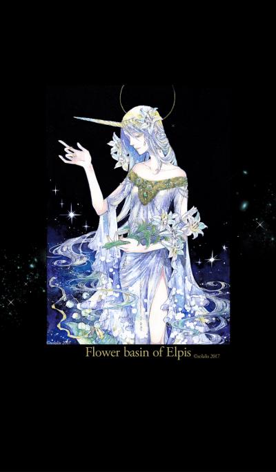 Flower basin of Elpis