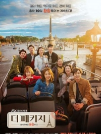 Chuyến Đi Để Đời - VTV3 (2020)