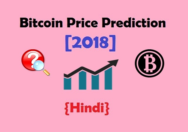 bitcoin-price-prediction-in-hindi-india