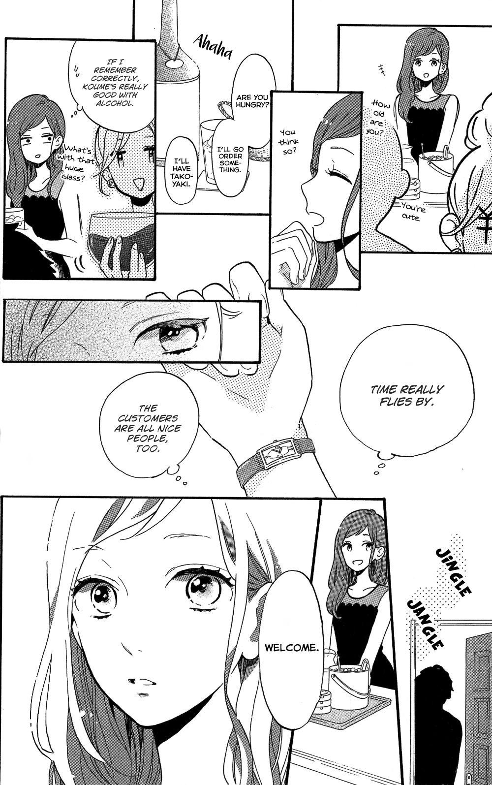 Hibi Chouchou - Chapter 86