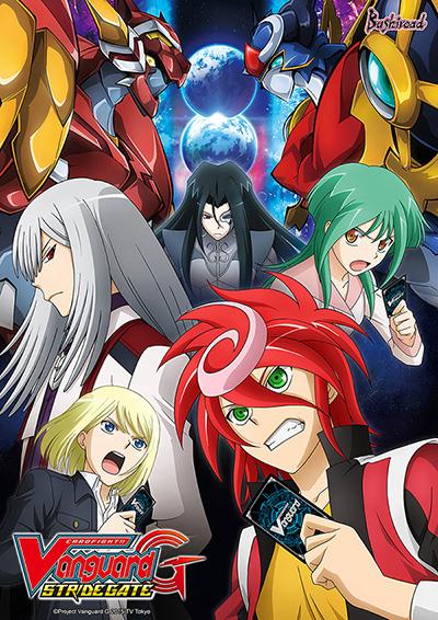 Cardfight!! Vanguard G:Stride Gate