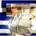 ΕΡΕΥΝΑ ΣΟΚ: Όλα τα δάνεια της Ελλάδας από το 1821 ως το 2011 – Τι πληρώσαμε και σε ποιους τα πληρώσαμε!!!